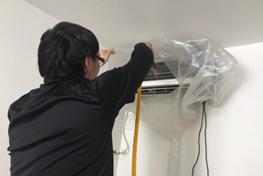 エアコン分解洗浄清掃